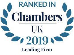 Chamber 2019 logo